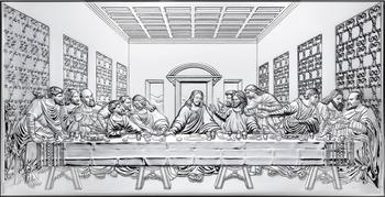 Obrazek Srebrny Ostatnia Wieczerza